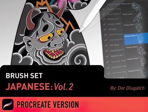 tattoo smart procreate brush set japanese vol. brushespack